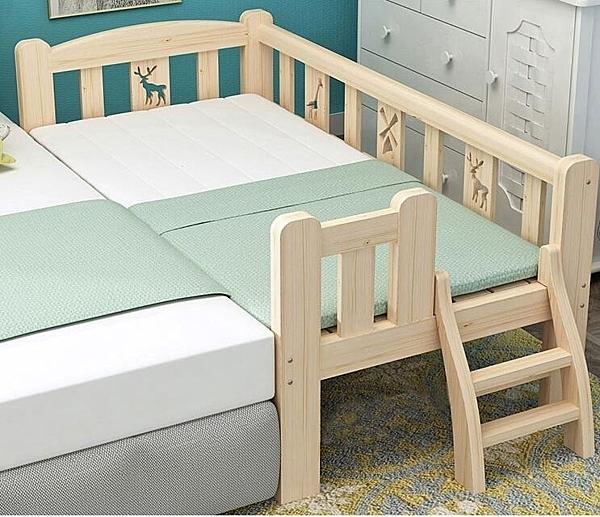 實木兒童床 男孩單人床女孩公主床邊床加寬小床帶兒童拼接大床