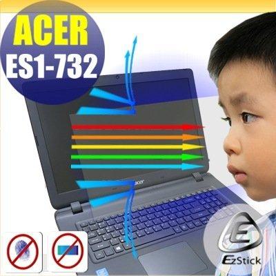 ® Ezstick ACER ES1-732 防藍光螢幕貼 抗藍光 (可選鏡面或霧面)