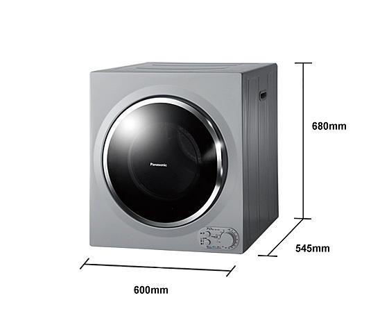 《Panasonic 國際牌》7公斤 架上型乾(烘)衣機 NH-L70G-L