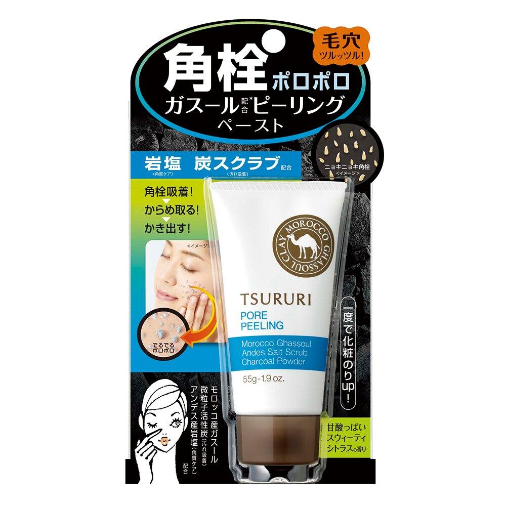 BCL 小鼻角質凝膠55g -|日本必買|日本樂天熱銷Top|日本樂天熱銷