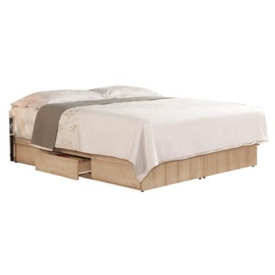 文創集 波德 現代5尺雙人三抽屜床底(不含床墊)-151.5x187x25.5cm免組