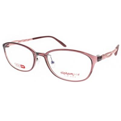 Alphameer光學眼鏡 韓國塑鋼系列/透粉棕-粉#AM68 C21