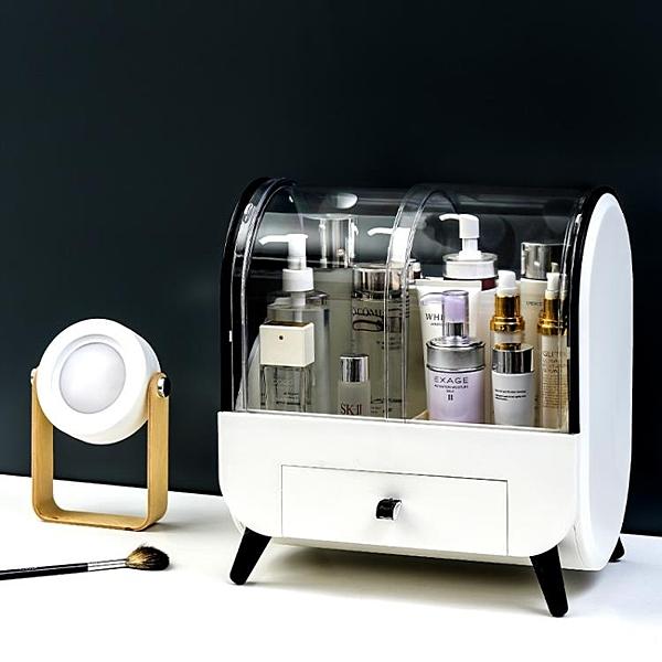 網紅防塵大容量化妝盒梳妝臺護膚化妝品收納盒置物架桌面宿舍家用 店慶降價
