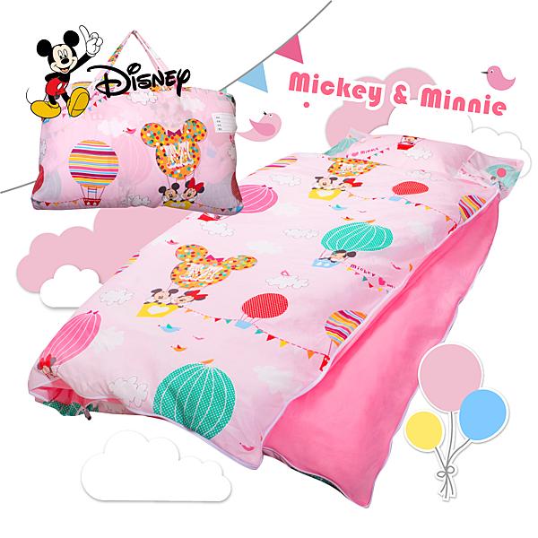 米奇 樂氣球 粉 兒童睡袋 標準 台灣製 超取限一顆 伊尚厚生活美學