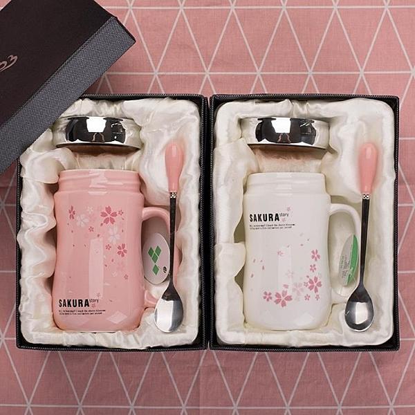 馬克杯 杯子陶瓷帶蓋勺日式櫻花少女心情侶咖啡杯家用 禮盒