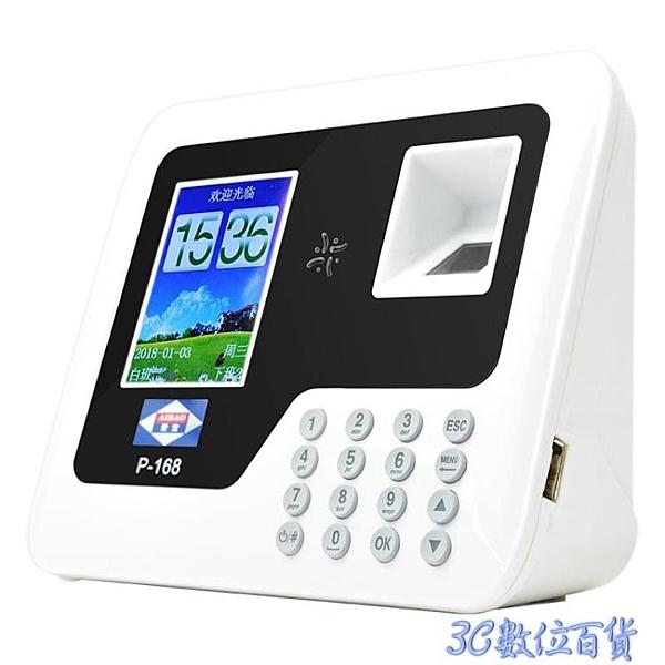考勤打卡機愛寶168考勤機指紋人臉一體機智慧打卡機員工面部識別指紋 MKS快速出貨