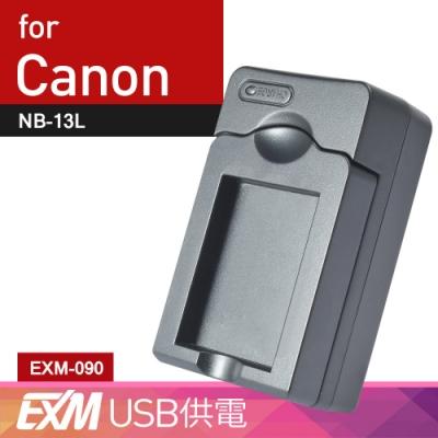 Kamera 隨身充電器 for Canon NB-13L (EXM-090) NB13L