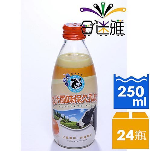 【免運直送】早點到-果汁風味保久乳飲品250ml(24瓶/箱) X1箱【合迷雅好物超級商城】-01