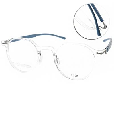 VYCOZ 眼鏡 韓風潮流透明款 透明 霧藍 KOTA CRT-NAV
