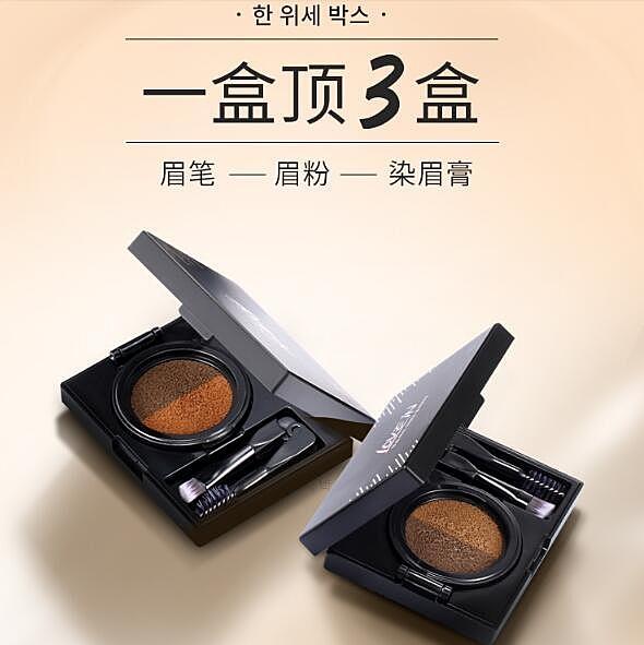 抖音同款染眉膏氣墊眉粉眉筆防水防汗持久自然不脫色韓國遮女 至簡元素