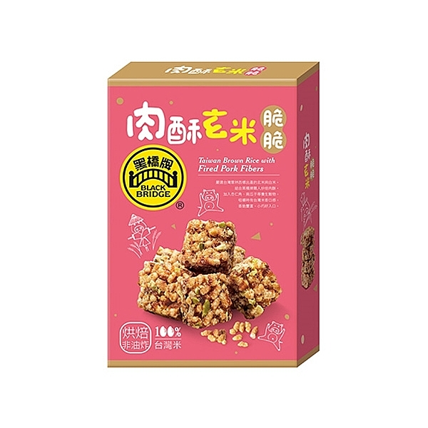 黑橋牌 肉酥玄米脆脆(盒裝)120g【小三美日】※禁空運