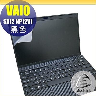 【Ezstick】VAIO SX12 NP12V1 特殊規格 靜電式筆電LCD液晶螢幕貼 (可選鏡面或霧面)