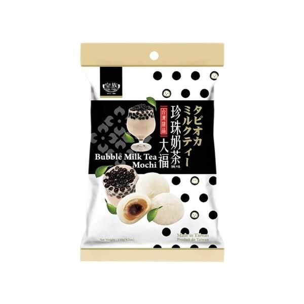 royal family 皇族~珍珠奶茶大福(120g)大福/甜點/麻糬