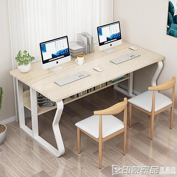 電腦台式桌簡約現代家用書桌臥室單人寫字桌小型大學生簡易辦公桌 印象家品