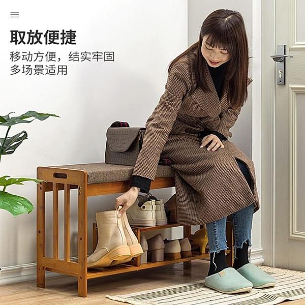 木馬人換鞋凳子鞋架可坐式家用床尾長條穿鞋櫃實木北歐進門口收納ATF 艾瑞斯居家生活
