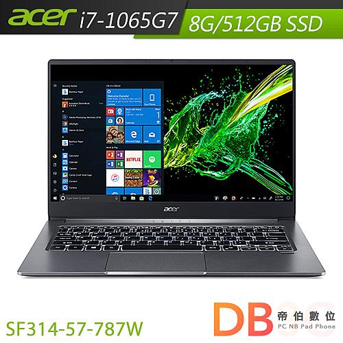acer Swift 3 SF314-57-787W 14吋 i7-1065G7 FHD筆電(6期零利率)