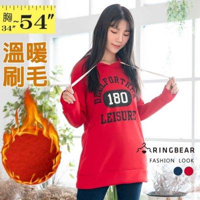 長版帽T--休閒風字母印花口袋連帽保暖刷毛T恤長上衣(紅.藍XL-5L)-X283眼圈熊中大尺碼