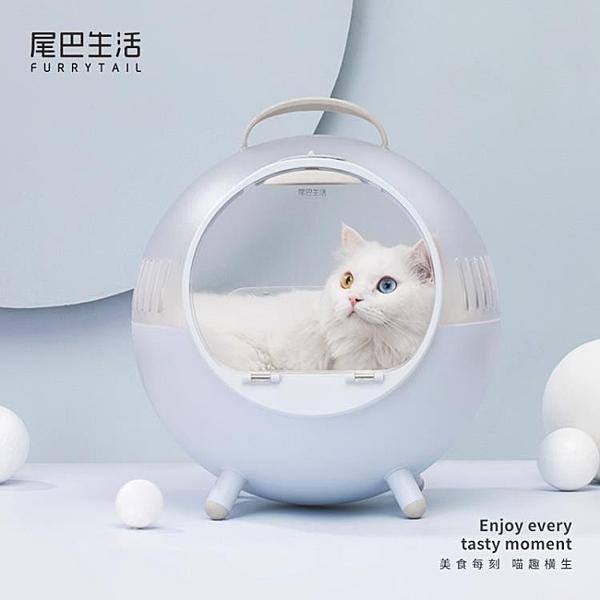 寵物背包 貓的移動城堡貓包外出包貓窩貓咪用品寵物