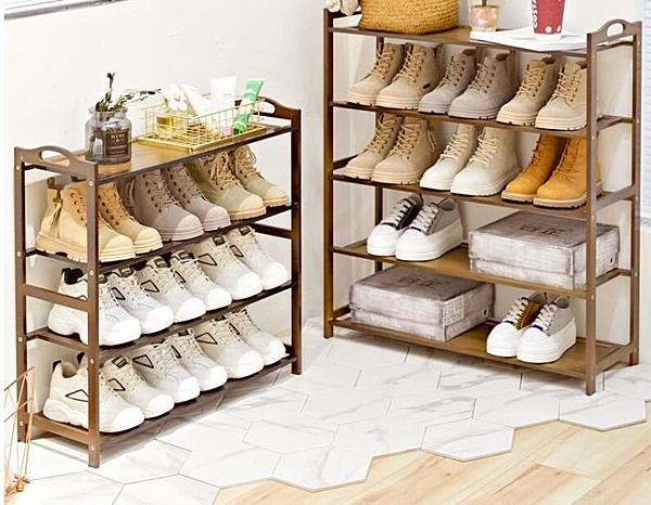 鞋架家用室內好看鞋櫃門口收納架經濟型多層實木防塵簡易放鞋架子 後街五號