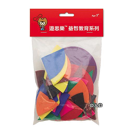 《 少年台製積木 》圓形分數板 ( 軟質,51 pcs ) / JOYBUS玩具百貨