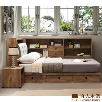 直人木業-OAK橡木6尺雙人加大收納床組加床邊側櫃(床頭貓抓皮/床底3抽)