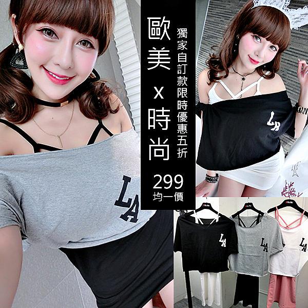 克妹Ke-Mei【AT58360】心機小性感 獨家開版LA字母寬T+交叉美胸洋裝套裝