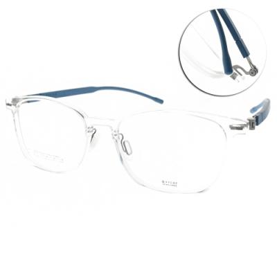 VYCOZ光學眼鏡 百搭方框透明款/透灰-霧藍#MATA CRT-NAV