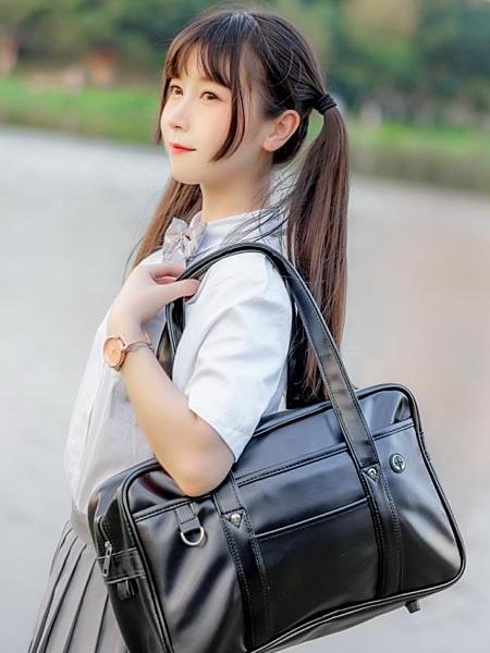 日本正統jk制服包 二次元系學生通勤包 動漫周邊PU皮革手提書包 母親節禮物