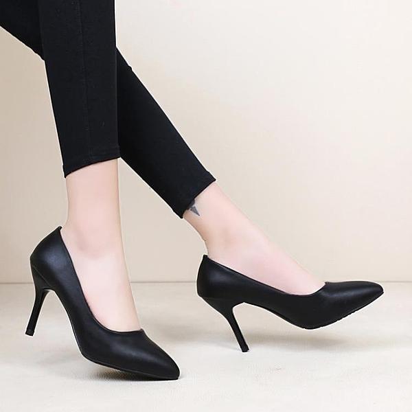 大尺碼高跟鞋 細跟尖頭工作鞋中跟黑色禮儀職業性感單鞋