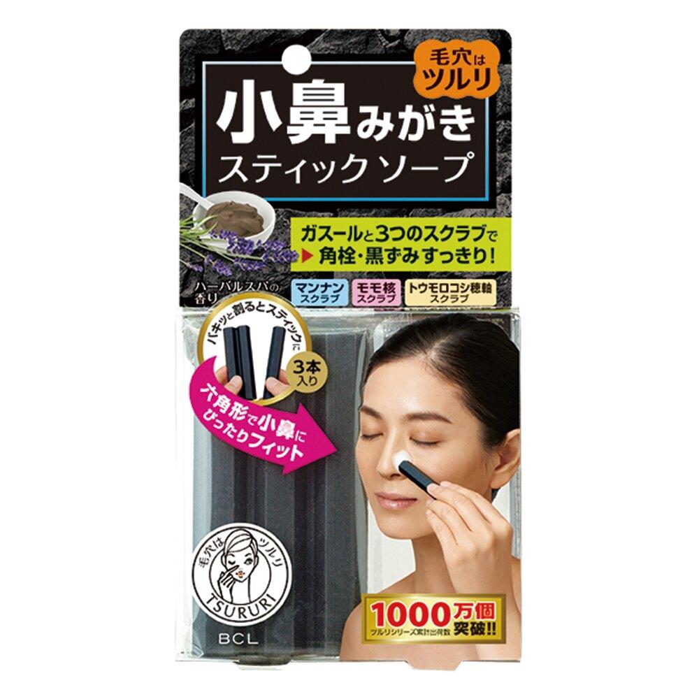 BCL 鼻翼專用黑泥角質磨砂皂37g -|日本必買|日本樂天熱銷Top|日本樂天熱銷