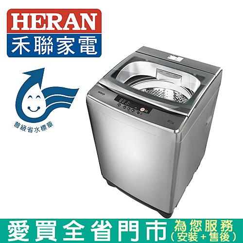 HERAN禾聯10.5KG洗衣機HWM-1033含配送到府+標準安裝【愛買】