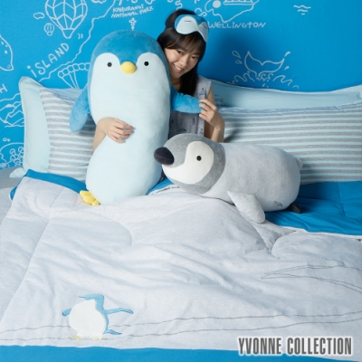 YVONNE COLLECTION 滑冰企鵝雙人四季被(6x7呎)- 正面:淺灰白 /背面:水藍