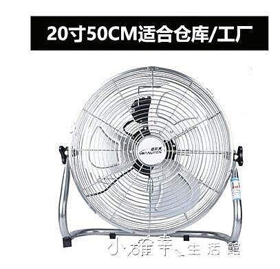 扇趴地風扇電風扇落地扇家用電扇台式坐爬地扇大功率工業電風扇 【全館免運】