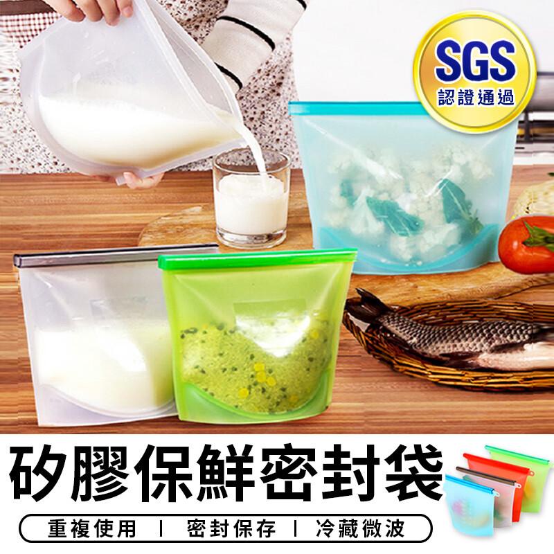 star candy sgs認證 矽膠保鮮密封袋 矽膠保鮮袋 真空保鮮袋 矽膠袋 密封袋 食物袋