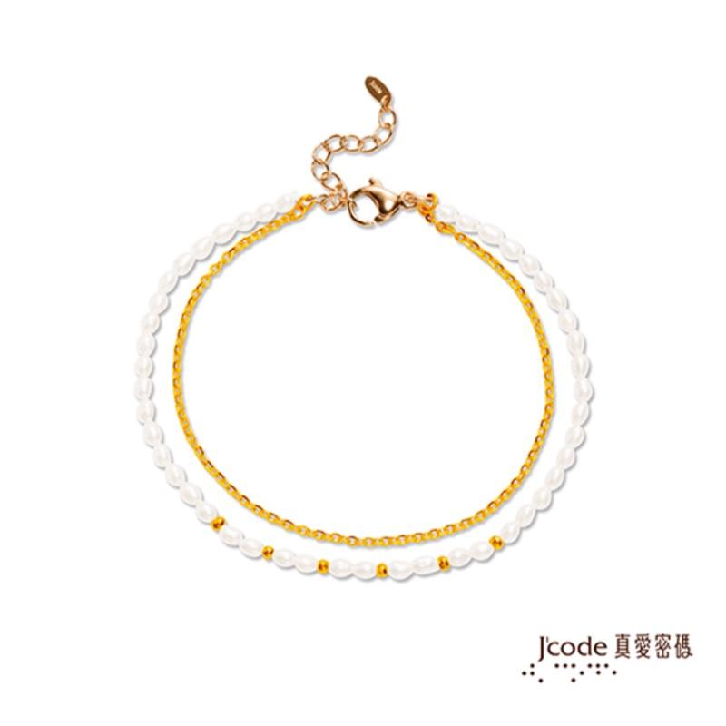 J'code真愛密碼  米粒黃金天然珍珠手鍊-大珠雙鍊款