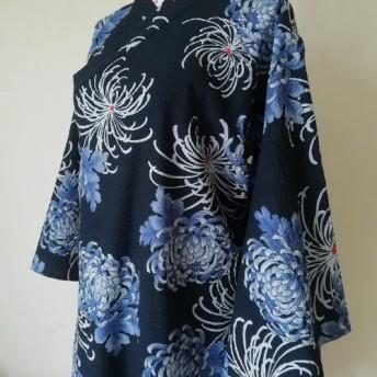 紺菊の浴衣和ドレス
