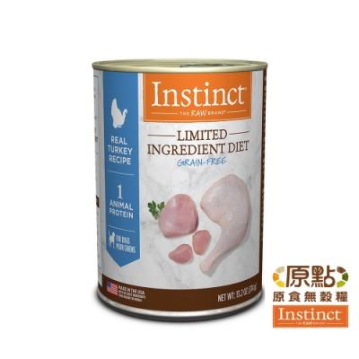 Instinct 原點 火雞低敏成犬主食罐374g 主食罐 鮮食 低過敏 含肉量高 適口性佳