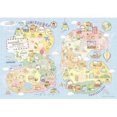 日本進口拼圖-角落生物 世界旅遊 (Ensky, 1000片, 1000T-86)