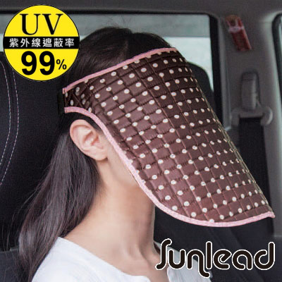 Sunlead 加長版防曬抗黑抗UV輕量護臉面罩 (深棕色)
