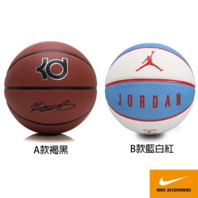 NIKE 運動 健身 明星款  8P 7號 籃球 共兩款