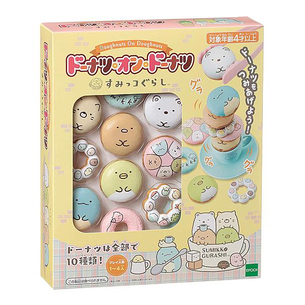 TAKARA TOMY 角落小夥伴 甜甜圈 疊疊樂 EP07338