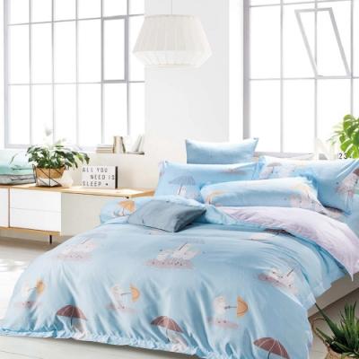 Saint Rose 雙人四件式 天絲+3M吸濕排汗專利技術兩用被套床包組-呆萌羊-藍