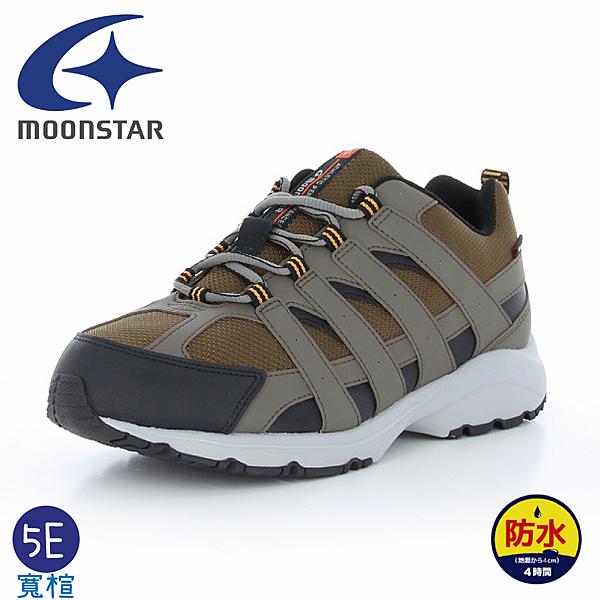 【MoonStar 月星 男 防水健走鞋《深卡其》】SPEL M188/防水戶外運動鞋/登山鞋