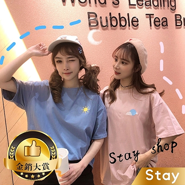 【Stay】韓版糖果色系可愛圖案刺繡棉質短袖上衣 連衣裙 素T 素色 T恤【T205】