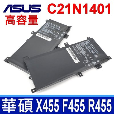 ASUS C21N1401 原廠規格 電池F455YI K455 K455DG K455L K455LA K455LAB