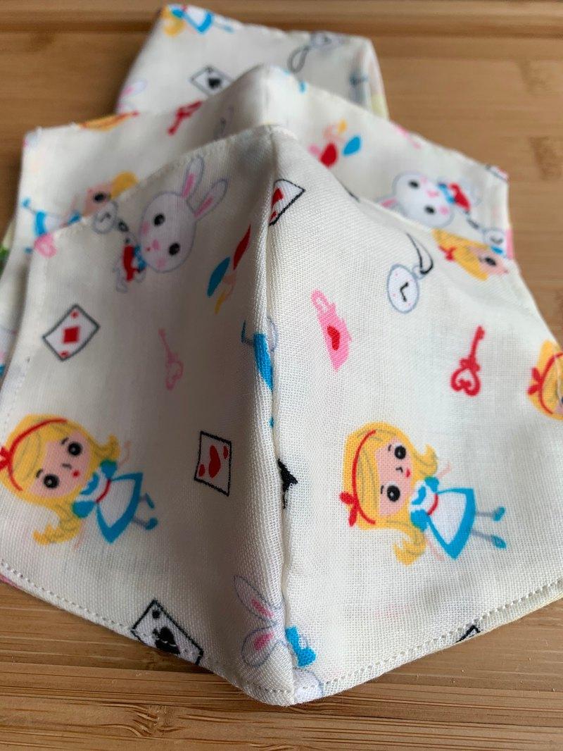 文青風環保進口透氣雙層紗兒童布口罩套 甜心女孩