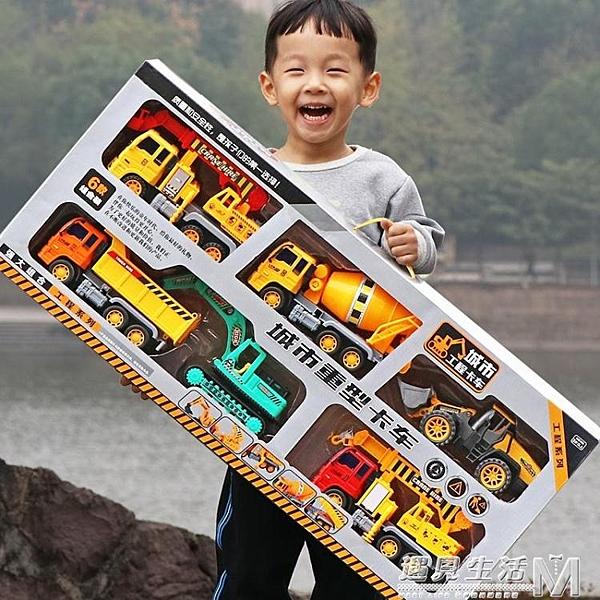 大號工程車玩具套裝2消防吊車男孩3歲挖推土挖掘機各類小汽車