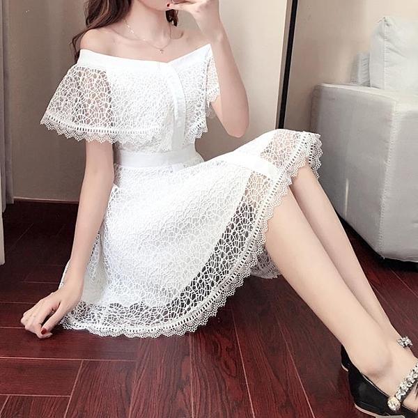 一字領洋裝 白色蕾絲連身裙2020年新款性感顯瘦夏天