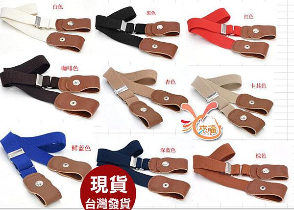 兒童腰帶來福,K1313腰帶兒童腰帶彈力可調扣式腰帶男女不限皮帶,售價190元