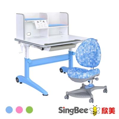 【SingBee欣美】新酷炫L成長桌+皇家105書架+138椅-台灣製/開學季/書桌椅